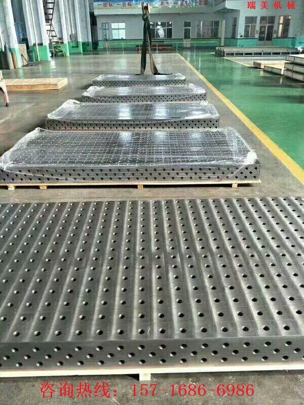 瑞美机械制造有限公司供应专业的三维柔性焊接平台-好的铸铁柔性平台