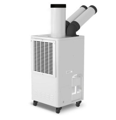 工业冷气机DAKC-65厂房岗位空调局部降温设备点式空调