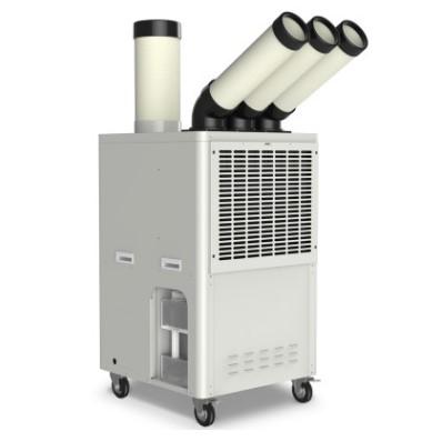 移动式冷气机机房空调小型冷气机工业岗位点式制冷空调