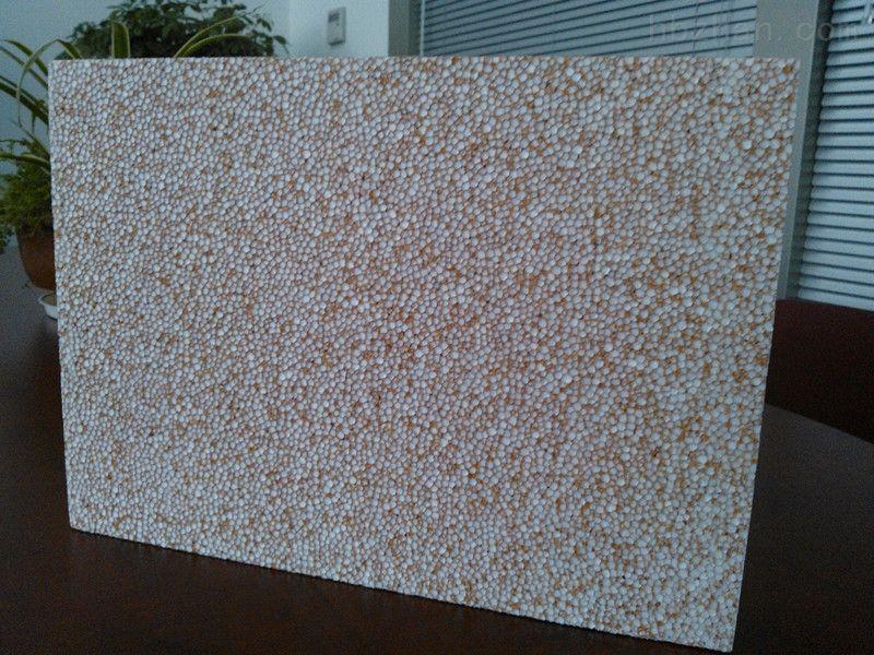 鸿德浩宇供应同行中优良的防火保温板-防火保温板价格如何