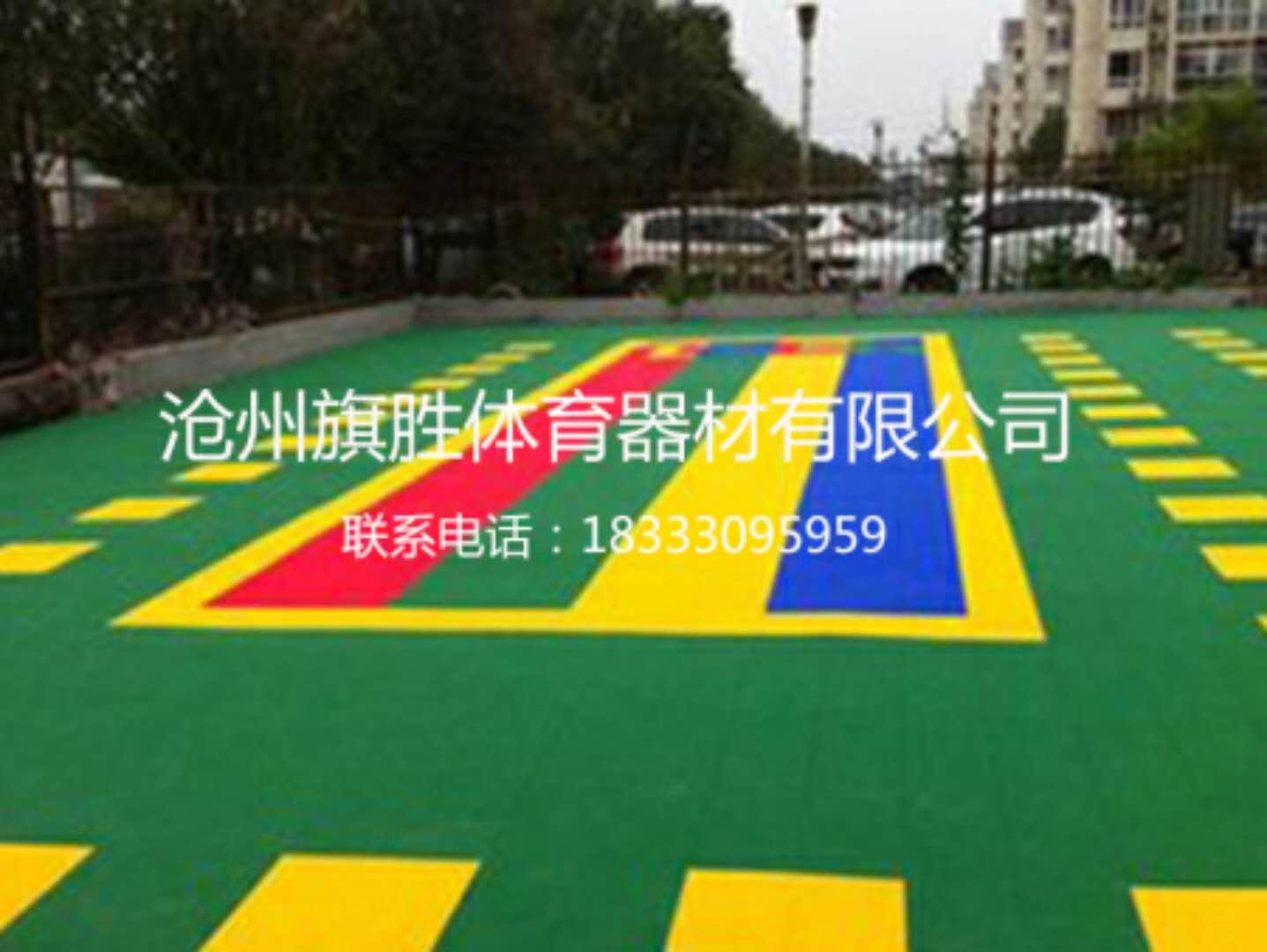 PVC運動地板施工-買懸浮地板就來滄州旗勝體育器材