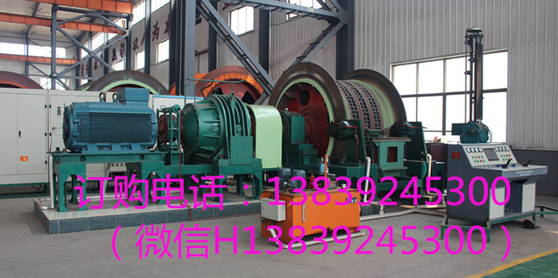 鹤壁矿用提升设备-鹤壁质量好的矿用提升设备出售