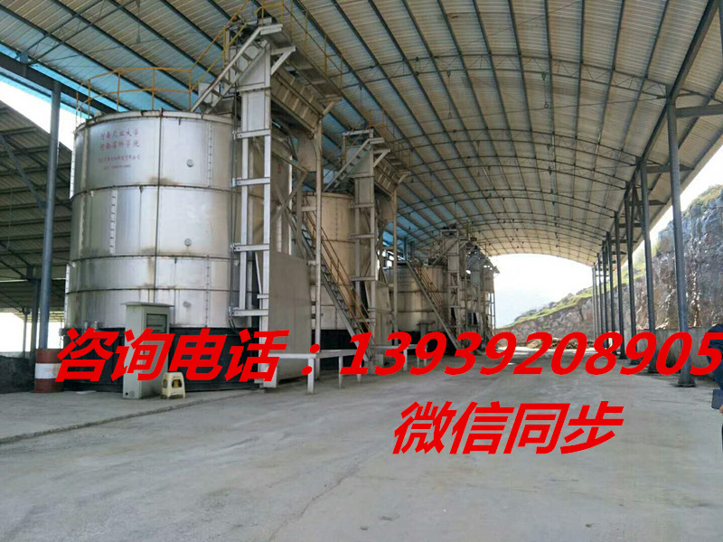 鸡粪发酵设备_鹤壁新型的矿用提升绞车出售