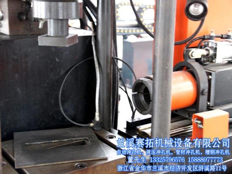 不锈钢冲孔机厂家,性价比高的兰溪赛拓冲孔机供应信息