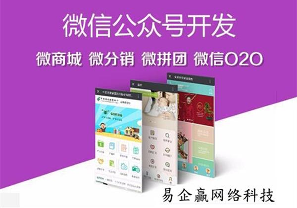 有保障的微信公众号就在安顺_安顺公众号怎么开通