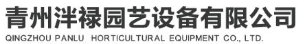 青州泮禄园艺设备支付宝怎么领取免费红包