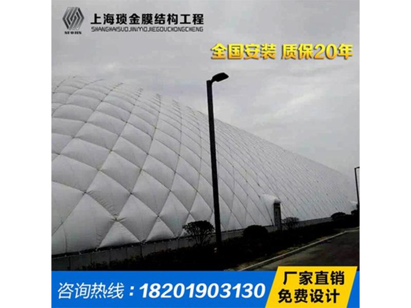 上海市充气膜价格-足球看台膜结构生产厂家