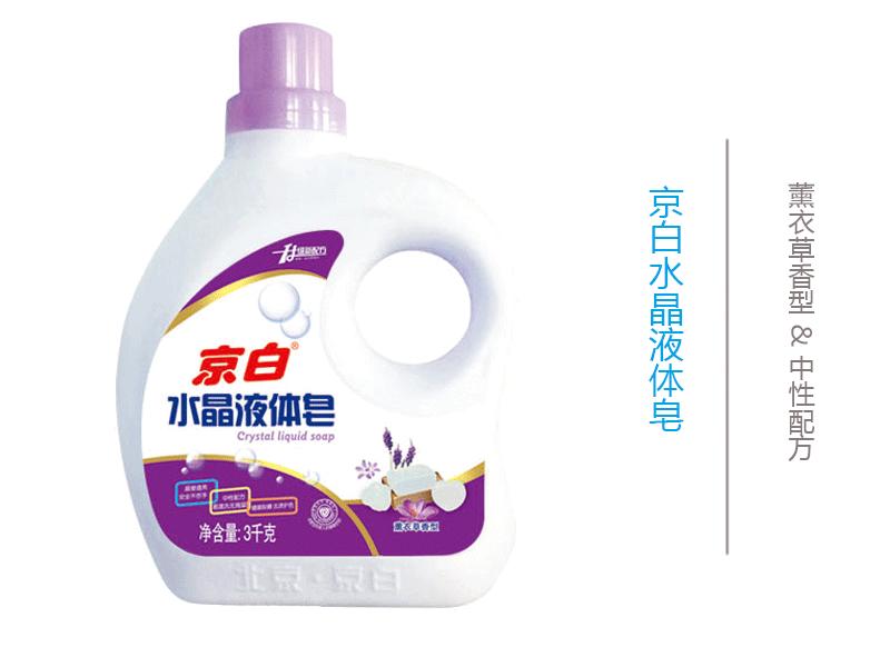 北京价格优惠的洗衣皂要到哪买——售卖洗衣皂