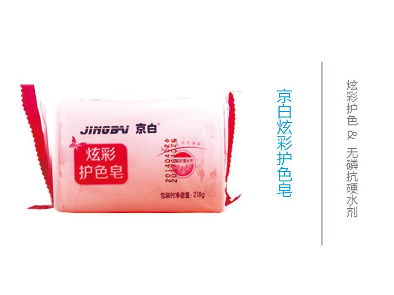 北京优惠的洗衣皂批发 好的洗衣液