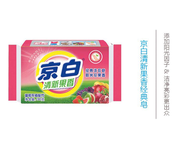 北京丰景源日化专业提供洗衣皂 洗衣皂厂商
