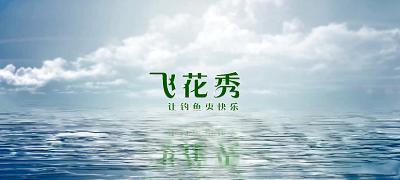 广告片拍摄公司-郑州悦朗文化传媒-广告片拍摄_经验丰富