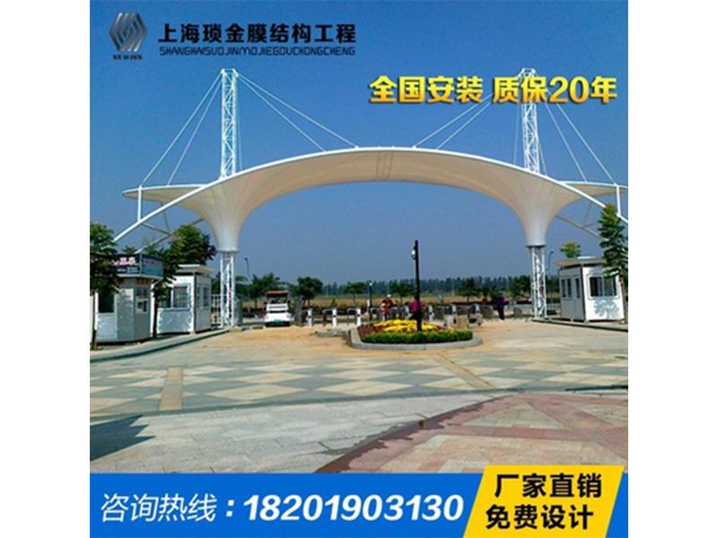 专业设计制造公共设施-景观棚|广东景观棚