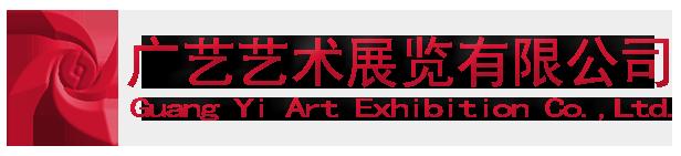 创新的字画鉴定|广东服务好的古董鉴定推荐