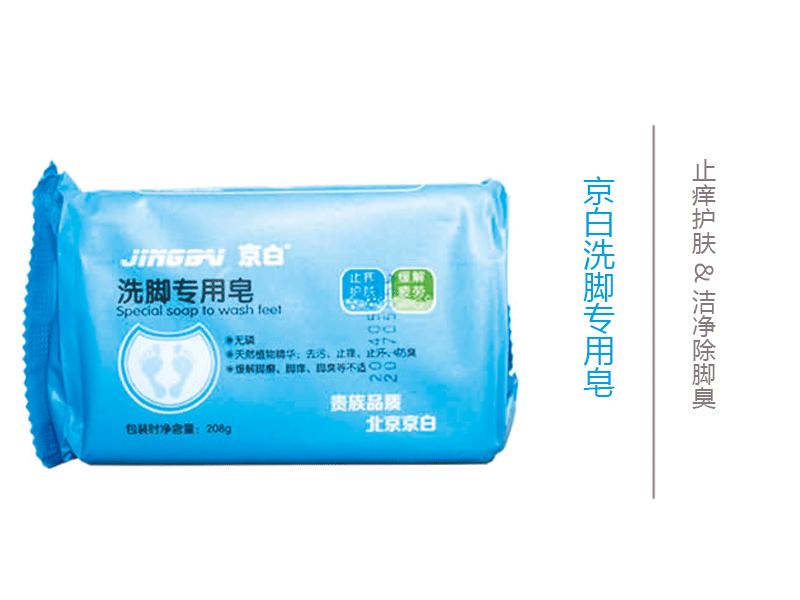 有品质的内衣皂供应商_新品内衣皂