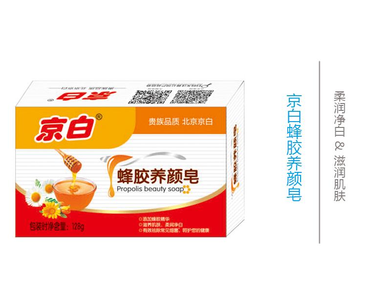 北京市哪里有高品质的香皂批发――具有价值