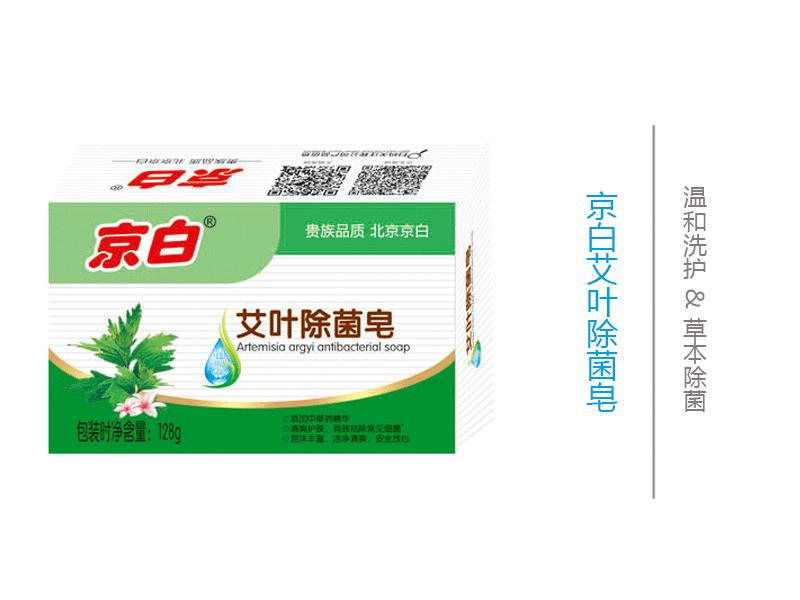 价格合理的内衣皂推荐 厂家直销的洗衣皂