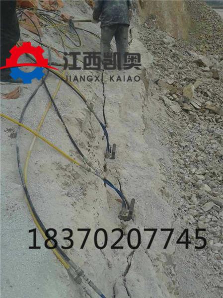 斜井开挖江西凯奥劈裂棒,九江高质量的江西凯奥劈裂棒出售