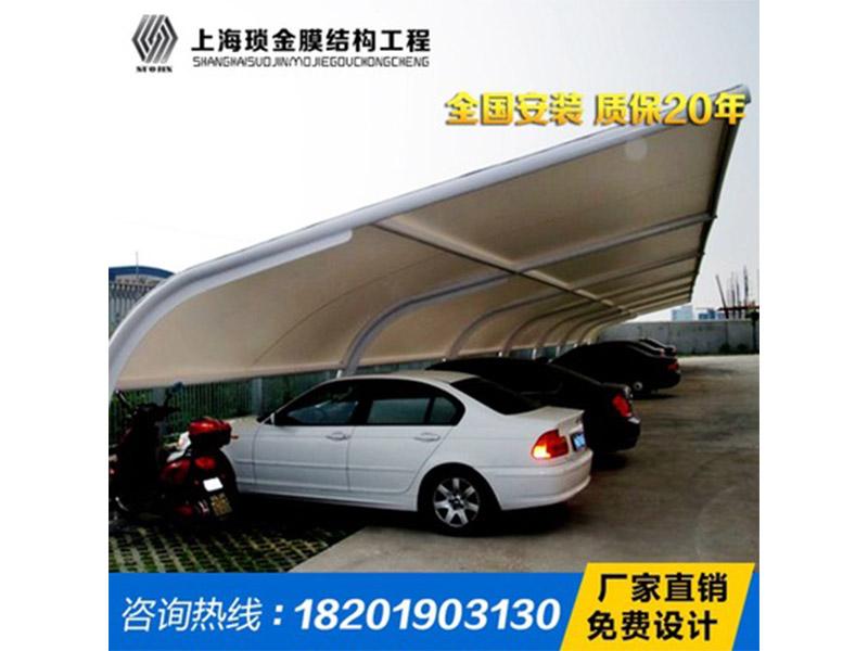 上海停车棚厂家-上海膜结构停车棚施工
