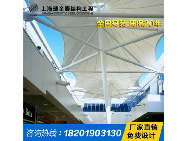 商业设施膜结构建造哪里有提供,上海商业设施遮阳棚供应商