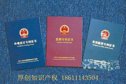 重庆专利-昆明软讯供应放心的云南专利申报