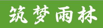 北京中恒建威科技发展有限公司