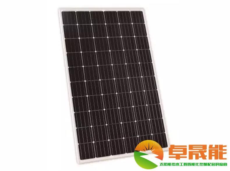 光伏太阳能组件厂家***