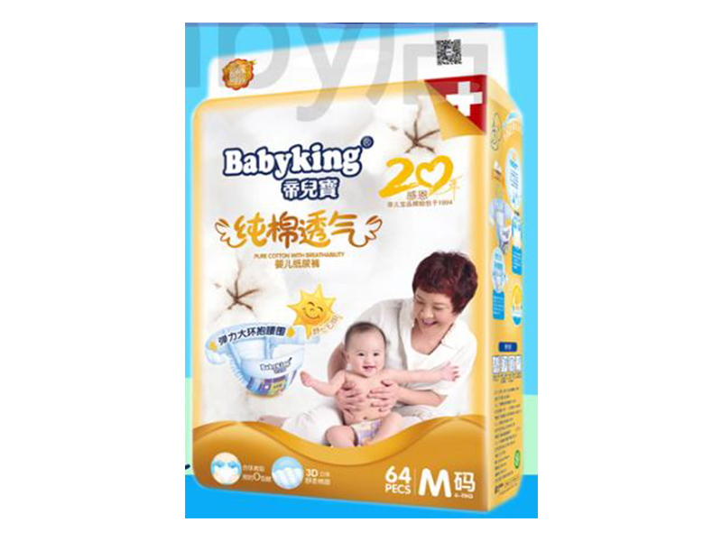 防O型腿尿不湿什么牌子好-广东超值的帝儿宝新生儿尿不湿供销
