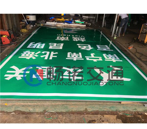 柳州交通标志牌-口碑好的交通标志牌在哪有卖