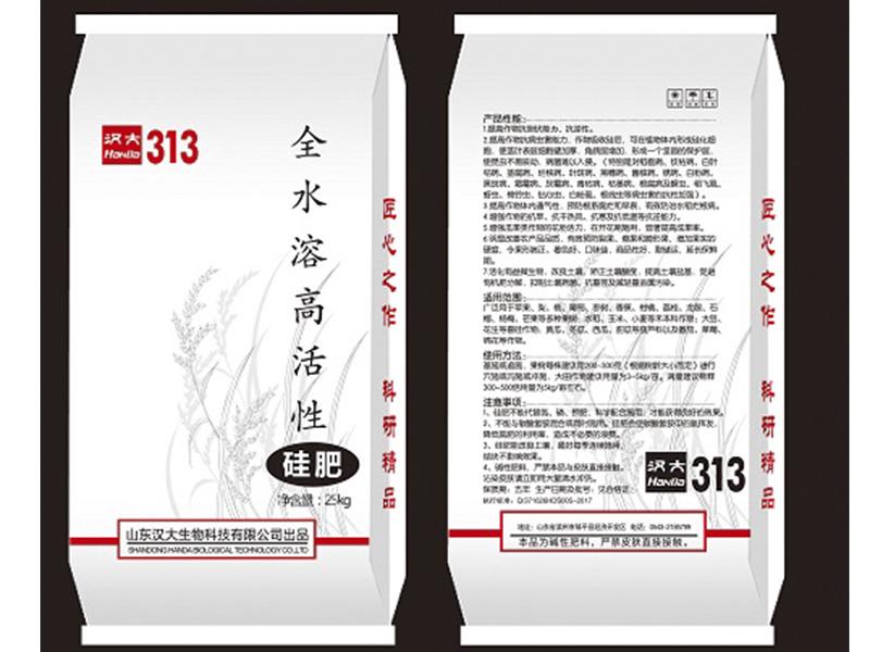 水稻叶面肥育苗返青分蘖柯杈肥灌浆硅肥抗倒伏抗病增产硅肥水溶肥
