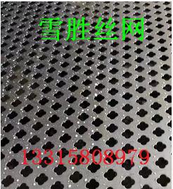 冲孔技术冲孔板不锈钢冲孔冲孔网