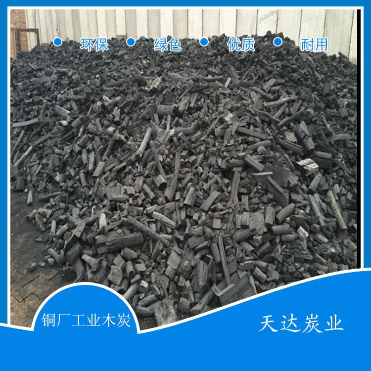 淄博进口木炭大型供应商-江苏工业木炭市场报价