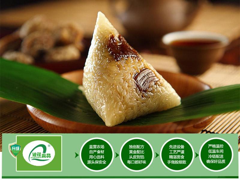 威海红豆沙粽价格-山东诱人的迪雀速冻粽子供应