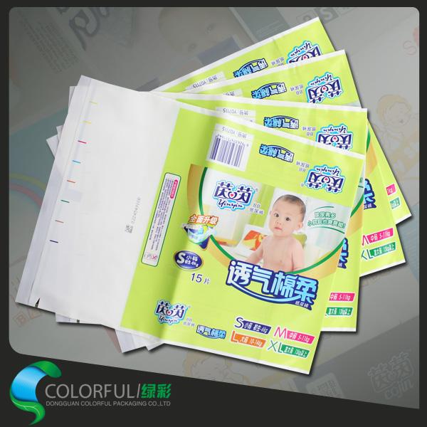 东莞哪里可以定做纸尿裤包装袋_麻涌纸尿裤袋生产
