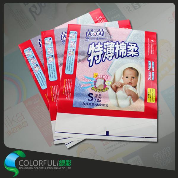 东莞哪有销售性价比高的纸尿裤包装袋_卫生巾包装公司