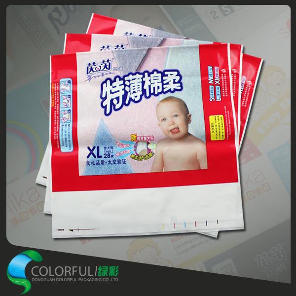 东莞哪里买品质良好的纸尿裤包装袋-透明纸尿裤袋