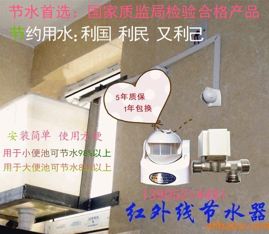 【廠家推薦】質量好的節水器銷售,廣東紅外感應沖水器閥
