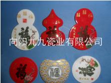 哪有具有口碑的陶瓷片专业生产厂家 电子陶瓷哪家好怎样