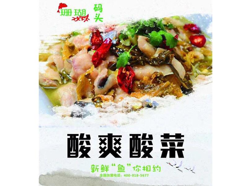 纸包鱼招商代理 河南食在棒餐饮服务提供具有品牌的珊瑚码头纸包鱼加盟
