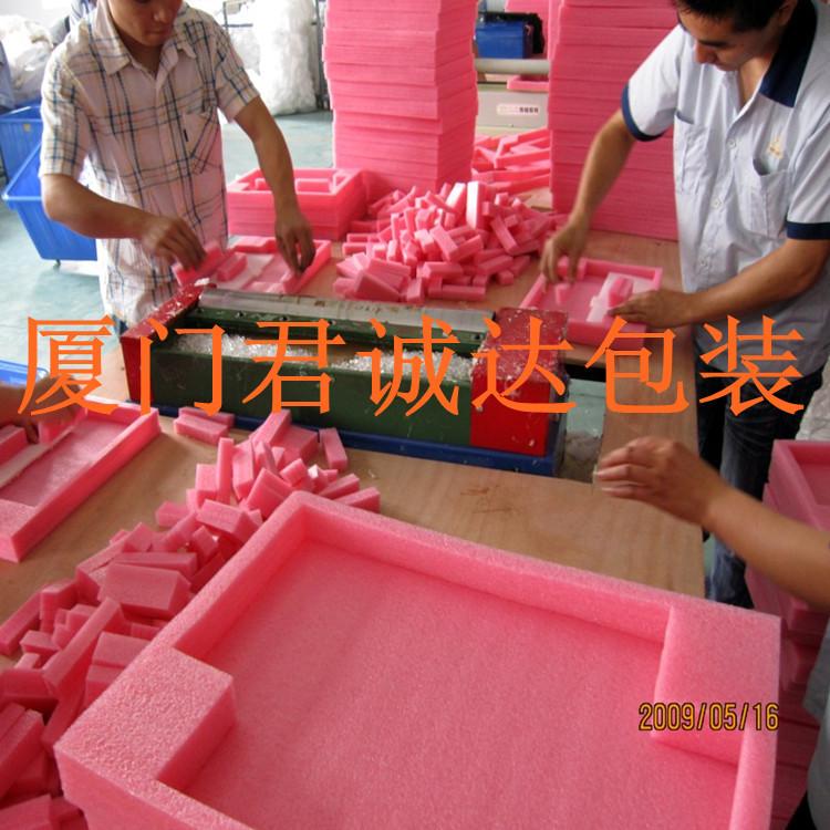 三明珍珠棉板材价格,供销价格划算的珍珠棉