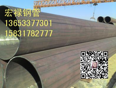 买韧性强的埋弧焊厚壁直缝钢管就到友发管道 厚壁直缝钢管供应商