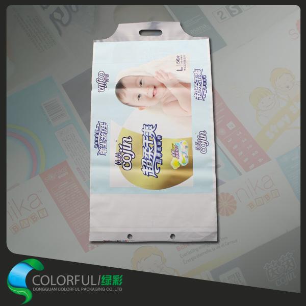绿彩软包装供应同行中品质优良的纸尿裤包装袋_从化环形手提纸尿裤袋