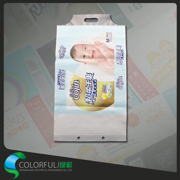 东莞哪里能买到质量过硬的纸尿裤包装袋_广东包装袋