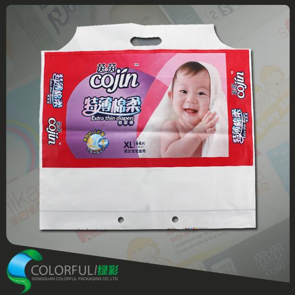 哪里有卖耐用的纸尿裤包装袋-佛山包装定制