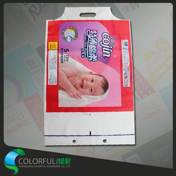 东莞哪里能买到新品纸尿裤包装袋|广东包装