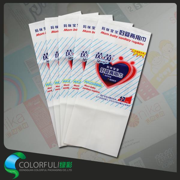 口碑好的纸尿裤包装袋单提市场价格|便宜卫生巾批发