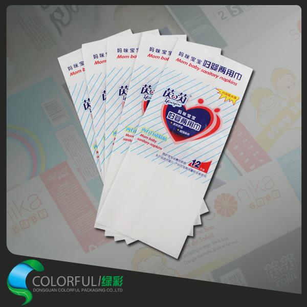 广东哪里有供应优惠的纸尿裤包装袋单提_价格卫生巾袋子批发
