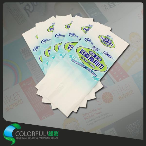想购买品质好的纸尿裤包装袋单提,优选绿彩软包装|生产卫生巾包装生产