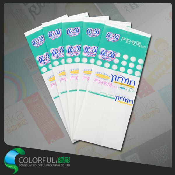东莞价廉物美的纸尿裤包装袋单提供应——广东卫生巾生产