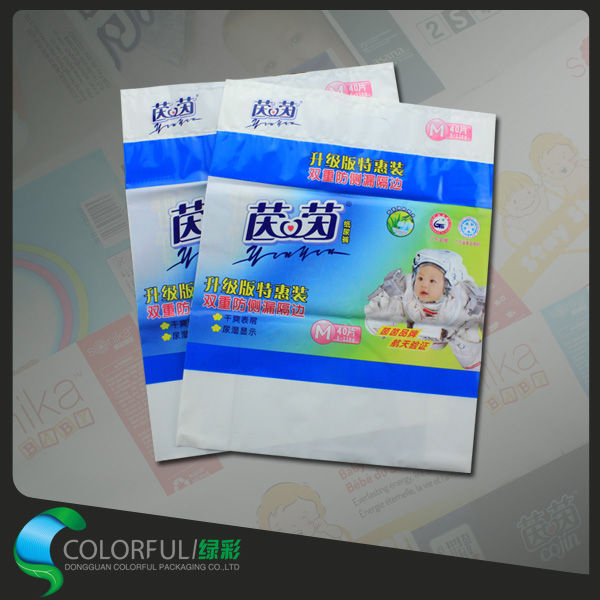 代理卫生巾包装-热忱推荐_专业的纸尿裤包装袋单提供应商