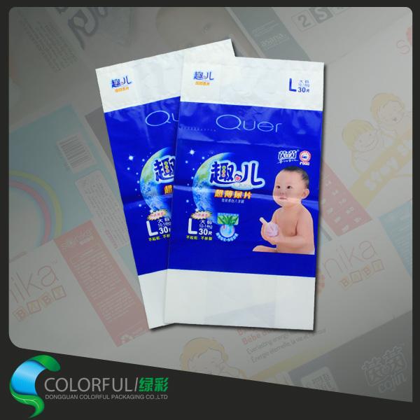 東莞地區銷量好的創意衛生巾包裝袋單提   -紙尿褲包裝